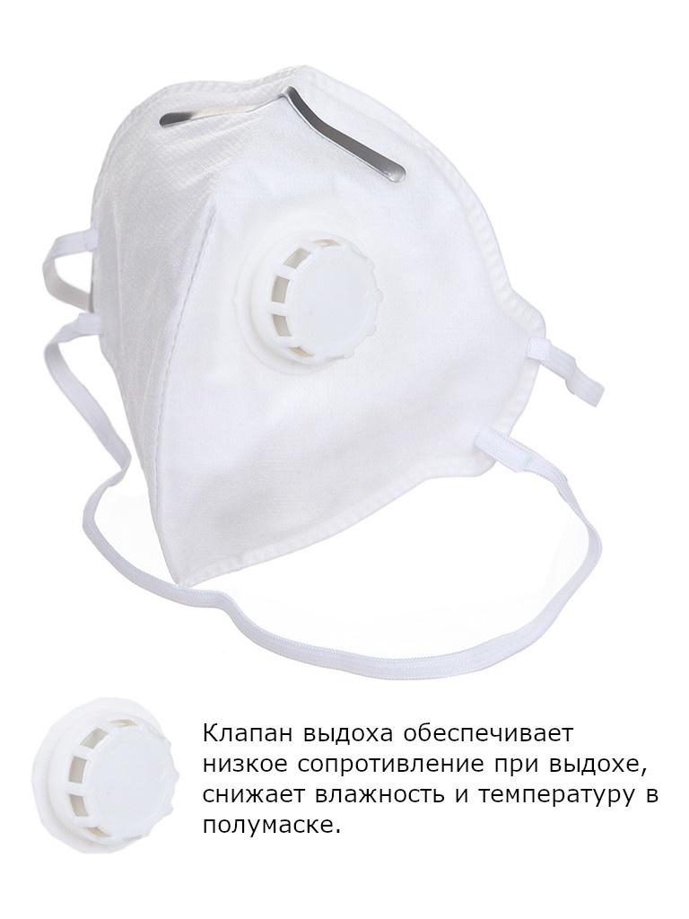 Защитная маска Ермак класс защиты FFP1 (до 4 ПДК) с клапаном 638-046