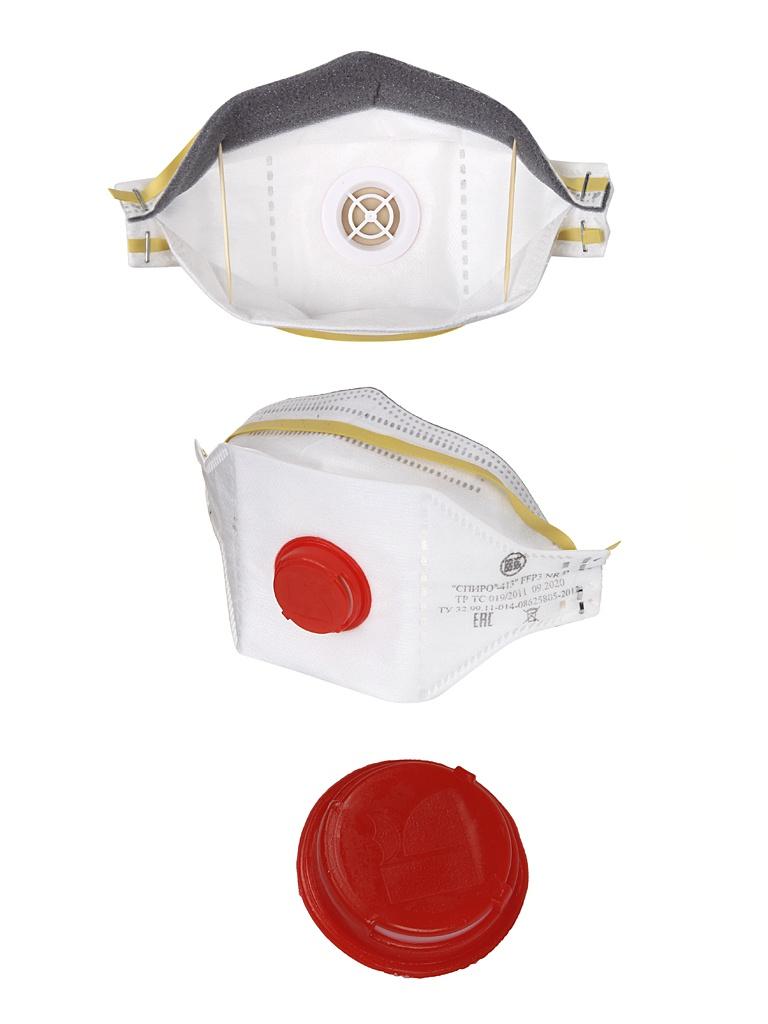 Защитная маска Спиро 413 класс защиты FFP3 (до 50 ПДК) с клапаном